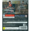 Biohazard: Revival Selection (Playstation3 the Best) [Best Price Version]