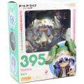 Nendoroid No. 395 Date A Live: Yoshino