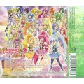 Pretty Cure All Stars New Stage 3 Eternal Friends Main Theme Song