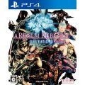 Final Fantasy XIV Online: Shinsei Eorzea [Collector's Edition]