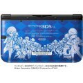 Persona Q: Shadow of the Labyrinth 3DS LL Set