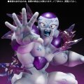 Figuarts Zero: Frieza Final Form