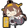 Skynet Kantai Collection Rubber Key Ring Vol.4 (Set of 10 pieces)