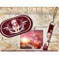 Aiyoku No Eustia Angel's Blessing [Limited Edition]