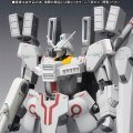 Robot Spirits Gundam Sentinel - Side MS: Gundam Mk-V (Earth)