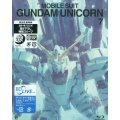 Mobile Suit Gundam Unicorn Vol.7