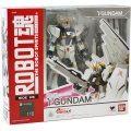 Robot Spirits Side MS Gundam Char's Counterattack: RX-93 Nu Gundam (Re-run)