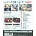 Infinite Stratos 2 Vol.7