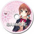 Kiss Bell [Limited Edition]