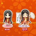 Suwahime Paradox (Set of 10 pieces)
