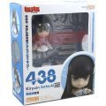Nendoroid No. 438 Kill la Kill: Satsuki Kiryuin (Re-run)
