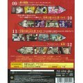 Jojo's Bizarre Adventure Stardust Crusaders Vol.3 [Limited Edition]