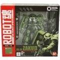 Robot Spirits Side MS Gundam: Zaku II (Re-run)
