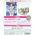 Love Live 2nd Season Vol.5 [Limited Edition]