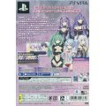 Shin Jijigen Game Neptune Re;Birth 3 V Century [Limited Edition]