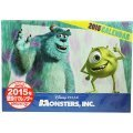Monsters, Inc. [Calendar 2015]