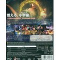 Saint Seiya Legend Of Sanctuary [Limited Edition]