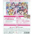 Love Live 2nd Season Vol.7 [Blu-ray+CD Limited Edition]