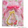 Sailor Moon Dear Princess Card: Serenity