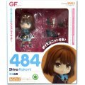 Nendoroid No. 484 Girl Friend Beta: Shiina Kokomi