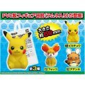 Pokemon Mascot Box (Set of 3 pieces)