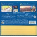 Pretty Guardian Sailor Moon Crystal Vol.5 [Limited Edition]