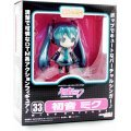 Nendoroid Character Vocal Series 01 Non Scale Pre-Painted PVC Figure: Hatsune Miku (Re-run) Color Faded package