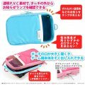 Signal Pouch for New 3DS LL (Blue)