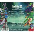 Dragon Ball Z Fukkatsu No F Original Soundtrack