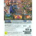 Dragon Quest Heroes II: Futago no Ou to Yogen no Owari