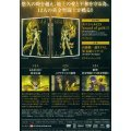 Saint Seiya Soul Of Gold Vol.1 [Limited Edition]