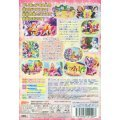 Precure All Stars - Haru No Carnival [Blu-ray+CD Special Edition]