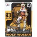 Fairy Tale Figure Villains Vol.03: Wolf of Little Red Riding Hood's House (M)