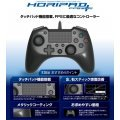 Hori Pad FPS Plus (Black)
