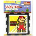 Super Mario Bros. Rubber Coaster B (Super Mario)