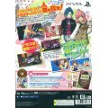 Punch Line [Limited Edition]