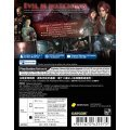 Resident Evil: Revelations 2 (Multi-Language)