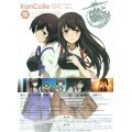 Kantai Collection - Kan Colle Vol.6 [Blu-ray+CD Limited Edition]