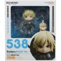 Nendoroid No. 538 Metal Gear Solid 2 Sons of Liberty: Raiden MGS2 Ver.
