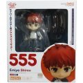 Nendoroid No. 555 Fate/stay Night Unlimited Blade Works: Shirou Emiya