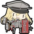 Kantai Collection -KanColle- Rubber Key Chain Vol. 10 (Set of 10 pieces)