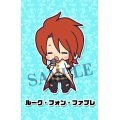 Tales of friends Rubber Strap Collection Vol. 5 (Set of 8 pieces)