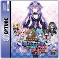 Chou Jigen Taisen Neptune VS Sega Hard Girls Yume no Gattai Special [Limited Edition Famitsu DX Pack]
