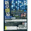 New Danganronpa V3 Minna no Koroshiai Shin Gakki