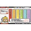 The Idolm@ster Must Songs Red Board (presented by Taiko no Tatsujin)
