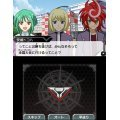 Cardfight!! Vanguard G Stride To Victory!!
