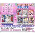 Ano Hi Mita Hana no Namae wo Bokutachi wa Mada Shiranai Chara Sleeve Collection Deluxe No. DX004