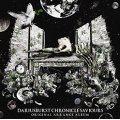Dariusburst Chronicle Saviours [Shop Limited Edition]