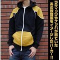Dragon Ball Z Saiyans Battle Jacket Parka L
