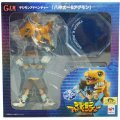 G.E.M. Series Digimon Adventure: Yagami Taichi & Agumon (Re-run)